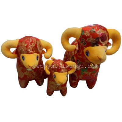 Factory outlets the new 2015 plush Doll Toy sheep new year Chinese zodiac of sheep premium wedding gifts