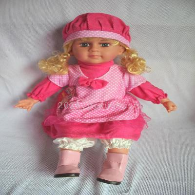 The new 24 inch VINYL toy doll doll simulation 2026A-48