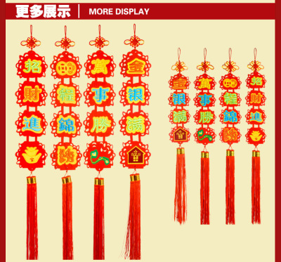 China's non-woven fabric to foreign trade hot style and pendant features ethnic wind gifts