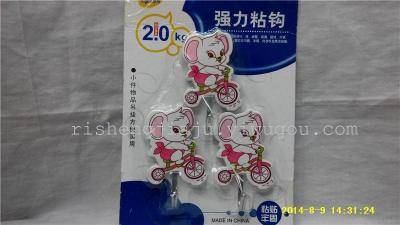 Creative powerful hook hook cartoon bear printing sticker-hook RS-5372 factory direct