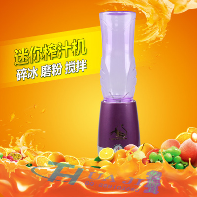 Household kitchen appliances electric cooking machine multi-function mini juicer juicing machine