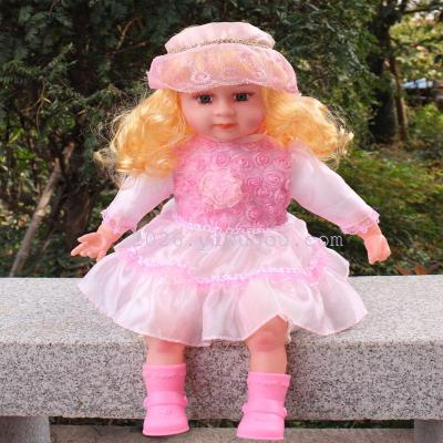 The new 24 inch VINYL TOY DOLL DRESS Doll Music 309-2 simulation