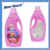 Rose floral fabric softener softens clothes soak clothes