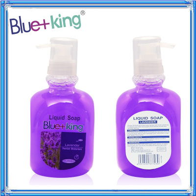 Lavender hand lotion daily life products