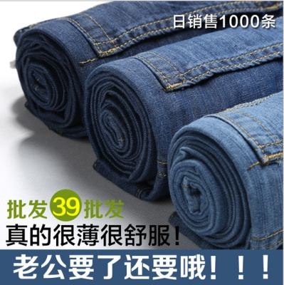 Korean three straight jeans slim jeans slim tide