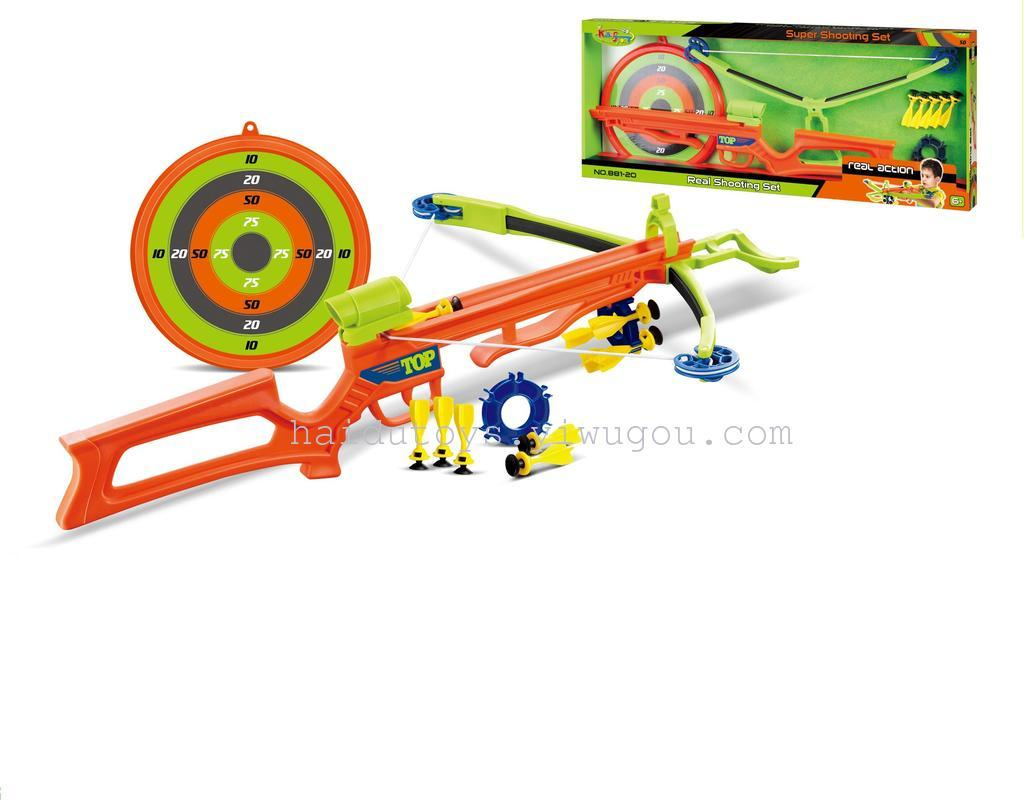 Supply HAIDU toys, sports toy crossbow darts (display cases