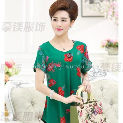 Middle-aged and old ladies summer dress suits my mother packed summer cotton plus size short sleeve t-shirt