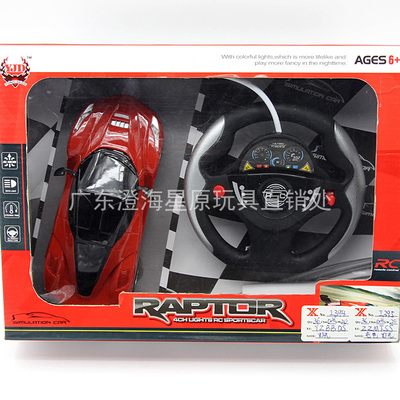 Ferrari remote control car remote control toy steering wheel remote control electric toy toys