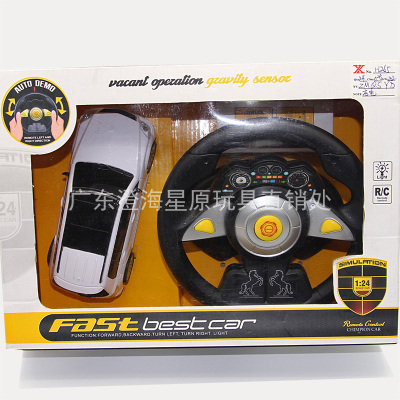 Remote control toy steering wheel remote control Mercedes-Benz children's toys electric toys