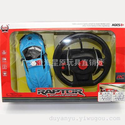 Remote control toy steering wheel radio control electric toy car remote control car toy