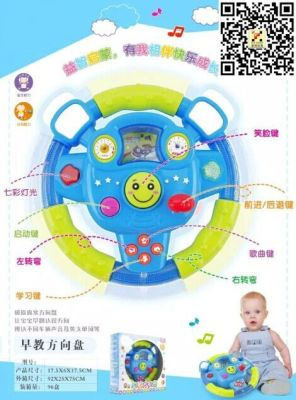 Early education intelligent toy steering wheel better intellectual toys