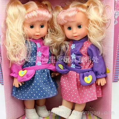 Smart Toys twin doll for children children's toys electric toys educational toys