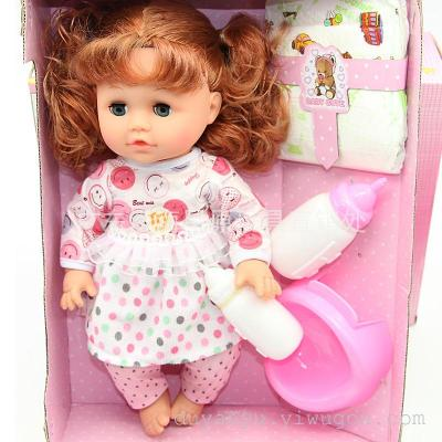 Smart Toys electric toys educational toys children eye six dolls toys