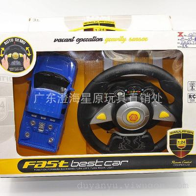 Remote control toy steering wheel remote control car children's toys electric toys