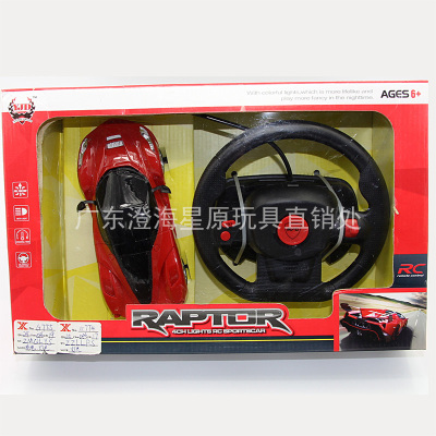 Remote control toy steering wheel remote control Ferrari children's toys electric toys
