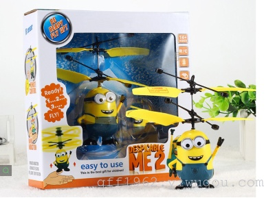 Children's toy minions steal dad's novelty toys