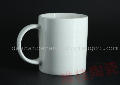 WEIJIA thermal transfer ceramic mug