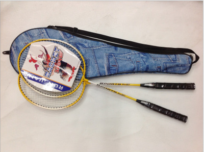 Factory direct runjiang badminton racket 207B Ferroalloy split Jean bag