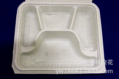Blister products disposable fast - four - box takeaway packaged fast - food box wholesale