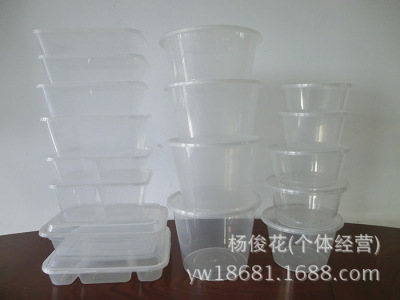 Disposable packaging boxes boxes sealed green lunch box can be customized