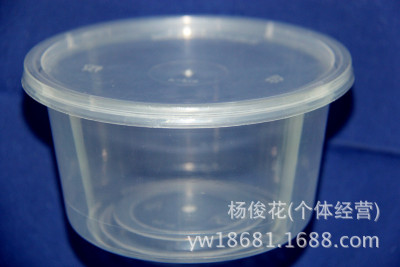 Round transparent plastic boxes storage Bowl takeout box packaged soup bowls