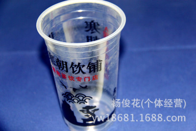 PP plastic cups cups of tea with a cup of cold drink cups wholesale