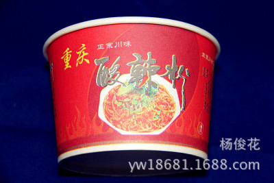 Disposable Bowl/flexo printing paper, paper drum cover packing box can be collocated with BOPS Bowl
