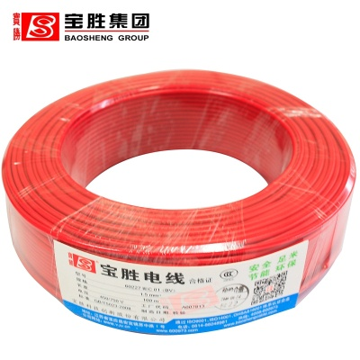 Lighting use single core wires Baosheng wire |BV-1.5 square copper wire decoration