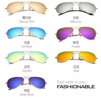 Mercury color film Sunglasses manufacturers direct wave of male and female essential