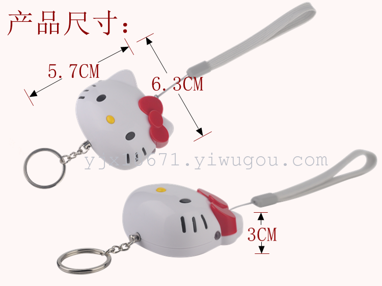 Supply The New Cartoon Kitty Anti Wolf Personal Alarm Device For
