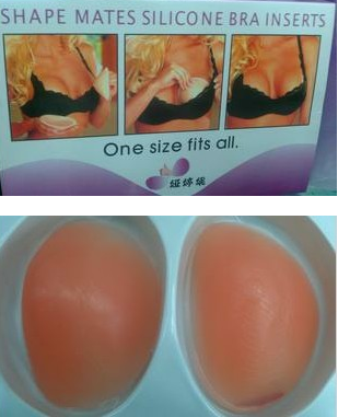 Supply fake breast with massage nipple Recovery type Breast pad for Bathing suit