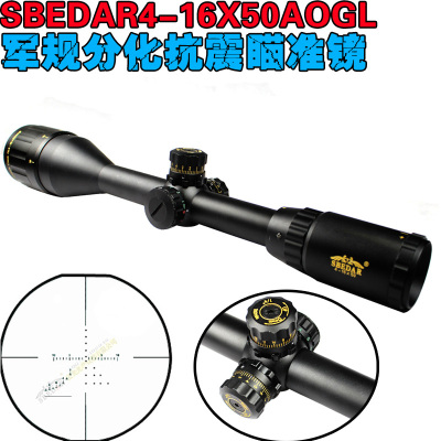 Anti-seismic military Gold Edition 4-16X50AOE optical sniper sight