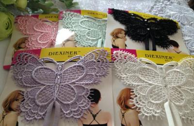 Tail handling back Cross Holloway Butterfly underbra straps elastic invisible straps bra straps