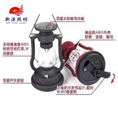 Multifunctional solar camping lantern lantern camping lamp lamp and emergency lamp.