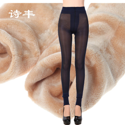 Leggings women's autumn/winter thickening leggings bikini bottoms skin-through fake meat insulated pants