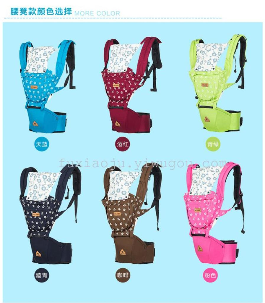 Supply South Korea Four Multifunctional Stool Baby Sling