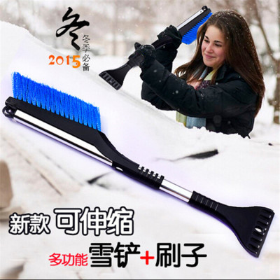 Snow and ice snow shovel