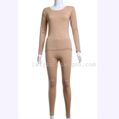 Regenerated fiber fabric lady ultra-thin thermal underwear set
