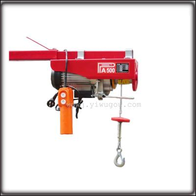 PA500 miniature electric hoist 220V household crane 12 meters wire rope