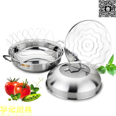 Stainless steel kitchenware wok fry pan Hot pot steamer Putin Almighty