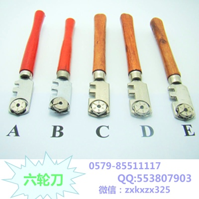 Wooden handle glass cutter German six wheel glass cutter wheel glass cutter shank glass cutter