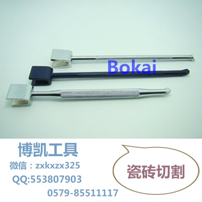 U type ceramic tile tile tile cutter knife cutter wheel steel tile cutting knife