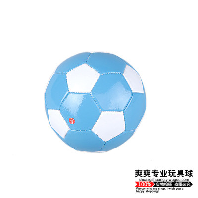 Children's soccer machine suture blue and white children's kindergarten toy training game small football