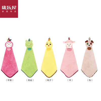 Leisure house home furnishing fabric hot sale towel daily necessities cartoon animal head hanging coral plush children