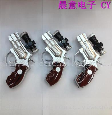 April Fool's Day prank funny people key ring laser pistol, electric shock LED key chain