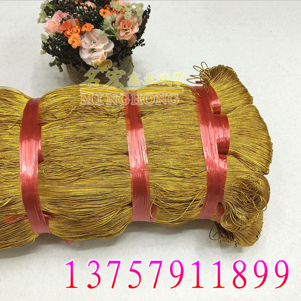 Supply Christmas Golden Ribbon tag line 1MM ultra fine gold thread