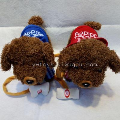 The new electric plush toy, toy, toy, Teddy, Teddy, dog, child, electric toy, electric toy