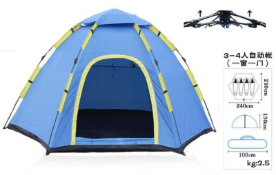 Genuine outdoor 3-46-8 multiplayer automatic tent camping tour six Cape big tent shadow walkers