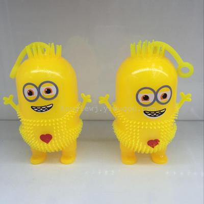 TPR small yellow people love whistle whistle sound daddy squeeze toy sound emitting vent ball