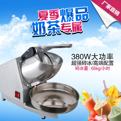Household electric commercial ABS multifunctional meat grinder in meat mince garlic chili enema machine